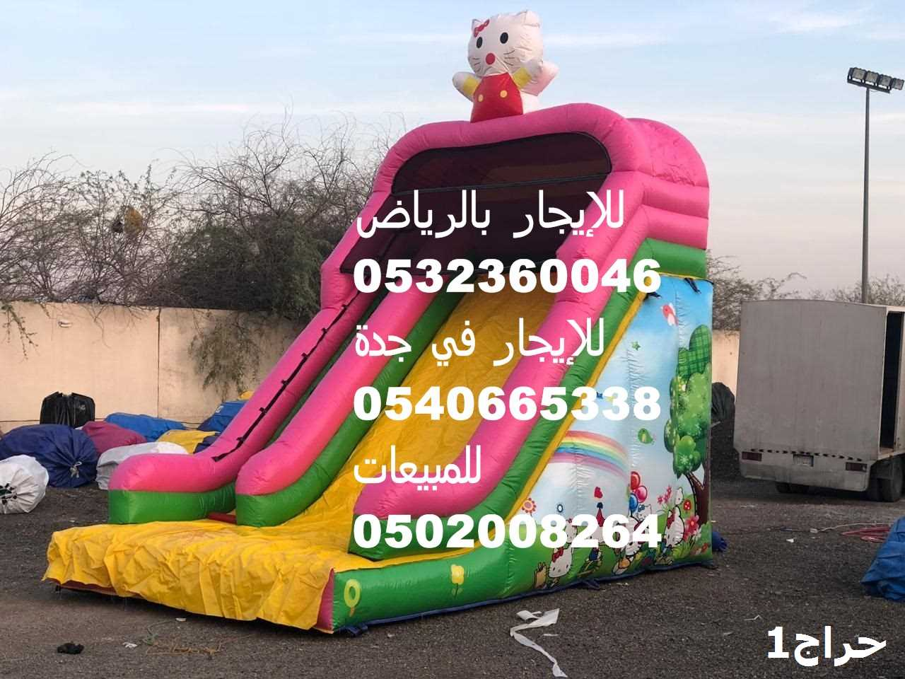 http://haraj1.com/images/imagesupload/12071/0c11efd89ad84ad987268edda14846cd/b5c6ab7e-4e88-478b-b7c1-69796018e75f.jpg