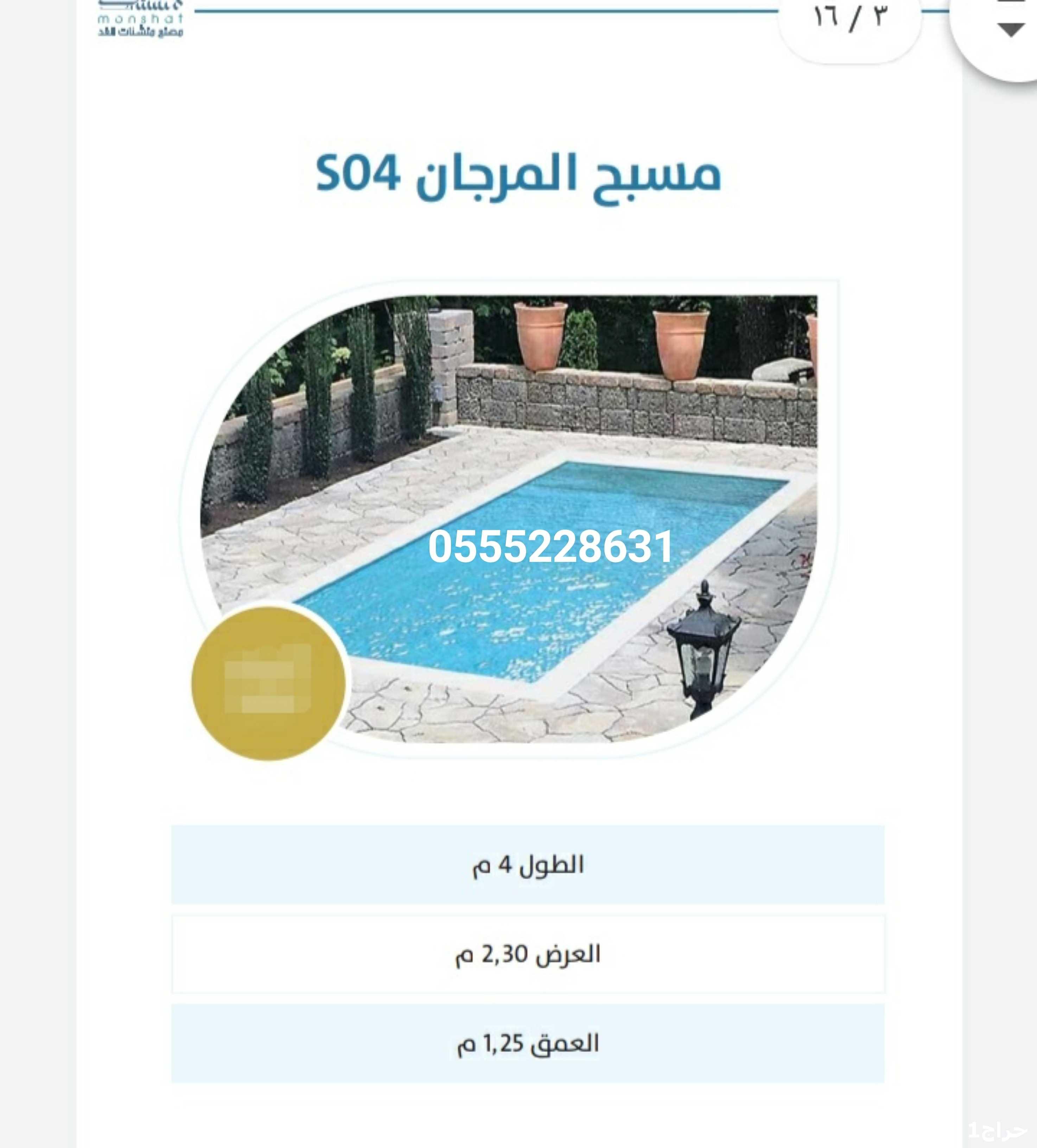 http://haraj1.com/images/imagesupload/236928/5f4f2f44607b4f49b2d1026002dc287a/409d5a6b-ef9e-4da7-9c86-2bfe3099a5a4.jpg